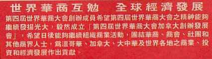 Chinese mission statement