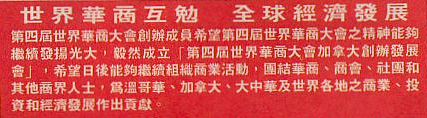 Chinese text of mission statement